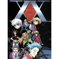 Hunter x Hunter (1999) Image