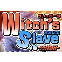 Witch's Slave Image