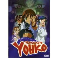 Image of Starship Girl Yamamoto Yohko