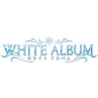 Image of White Album (Series)