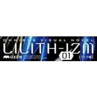 LILITH-IZM01 Image