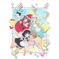 I've Had Enough of Being a Magical Girl. Second Season Image