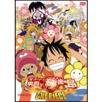 Image of One Piece: Baron Omatsuri and the Secret Island
