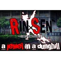 Rin X Sen Image