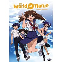 The World of Narue Image