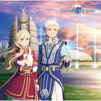Tales of the Rays Image