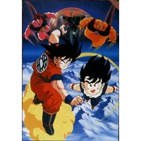 Image of Dragon Ball Z: The World's Strongest