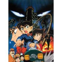 Image of Detective Conan