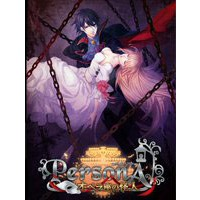 PersonA ~Phantom of the Opera~
