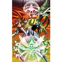 The King of Braves GaoGaiGar Image