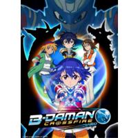 Image of B-Daman Crossfire