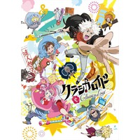 Image of ClassicaLoid