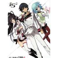 Image of Infinite Stratos 2