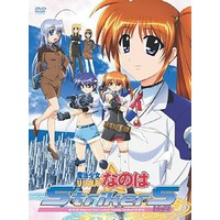 Image of Magical Girl Lyrical Nanoha StrikerS