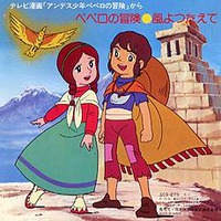 Adventures of Pepero the Andes Boy Image