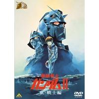 Mobile Suit Gundam Image