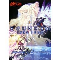 Turn A Gundam Image
