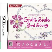 Image of Tokimeki Memorial Girl's Side: 3rd Story