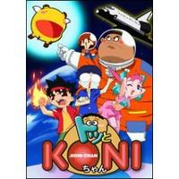 Image of Dotto! Koni-chan