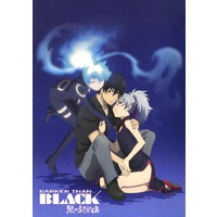 Image of Darker than Black: Gaiden