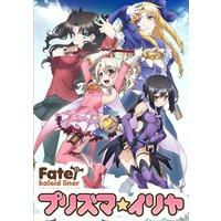 Image of Fate/kaleid liner Prisma Illya