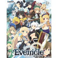 Evenicle Image