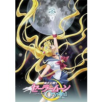 Image of Sailor Moon Crystal
