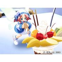 Image of Ai Cute! Kimi ni Koi shiteru