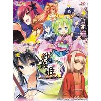 Sengoku Hime 5 ~Senka Tatsu Haou no Keifu~ Image