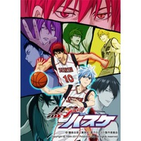 Image of Kuroko's Basketball S2