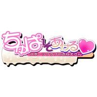 Chupashite Ageru ~ Sports Club no Onee-san ~ Image