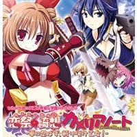 Rensai Kisou Camellia Note ~Yume ni Shinobazu, Kirisake Otome!~ Image