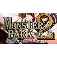 Monster Park 2