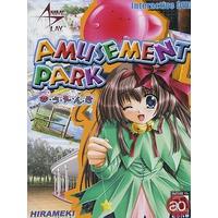 Amusement Park Image