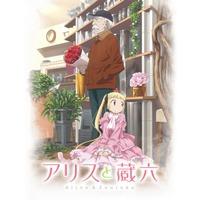 Alice & Zoroku Image