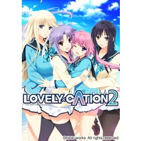 Image of LOVELY×CATION2