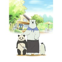 Polar Bear's Cafe Image