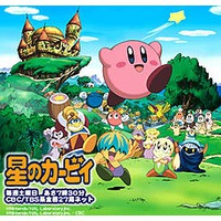 Image of Kirby: Right Back at Ya!