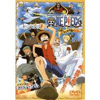 Image of One Piece: Clockwork Island Adventure