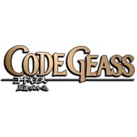 Code Geass (Series)
