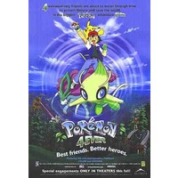 Celebi: Voice of the Forest Image