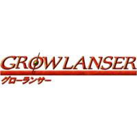Growlanser (Series) Image
