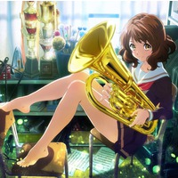 Image of Sound! Euphonium