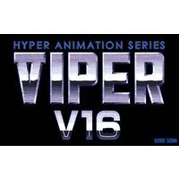 Viper V16 Image
