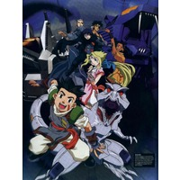 Image of Zoids: Chaotic Century