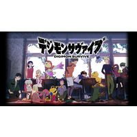 Image of Digimon Survive