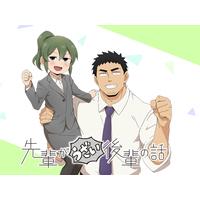 My Senpai is Annoying  Image