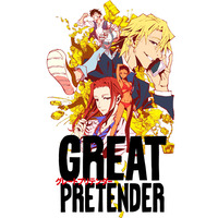 Image of Great Pretender
