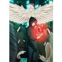 Image of Platinum End