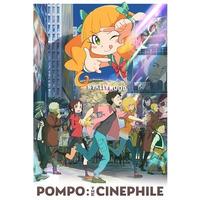 Pompo: The Cinéphile Image